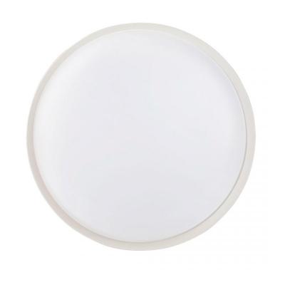LED stropní/nástěnné svítidlo Dara round 20W IP65