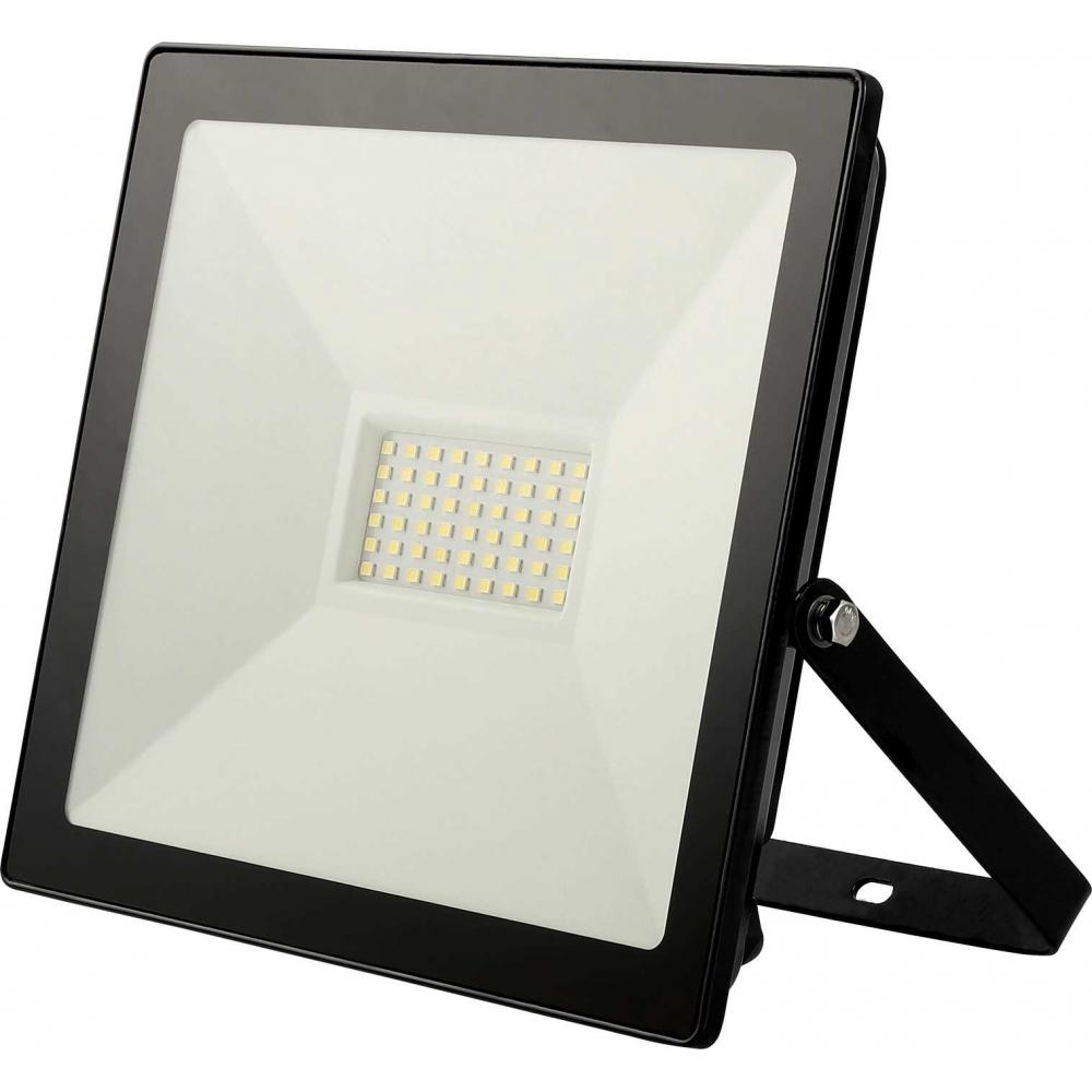 LED Reflektor SMD HALO 50W černý