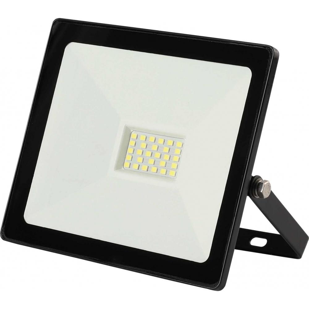 LED Reflektor SMD HALO 20W černý